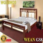 Giường sắt cao cấp Wean GS8