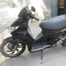Xe Suzuki Hayate 125cc đời 2011 màu đen