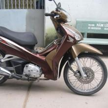 Xe Honda Future 125cc đời 2012 BSTP