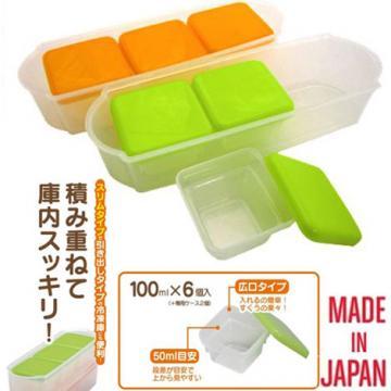 Bộ 2 khay trữ đông thức ăn dặm cho bé OSK Nhật Bản