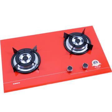 Bếp gas âm mặt kính 2 bếp - Sang trọng và tiện nghi