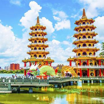 Tour Đài Loan giá tiết kiệm