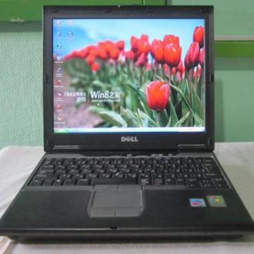 Laptop Dell D410 hàng tồn kho