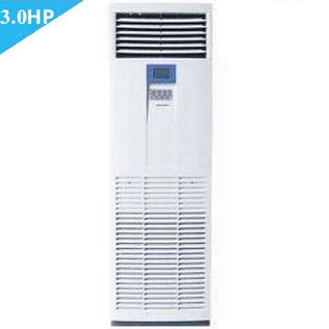 Máy lạnh tủ đứng Daikin FVY71LAVE3