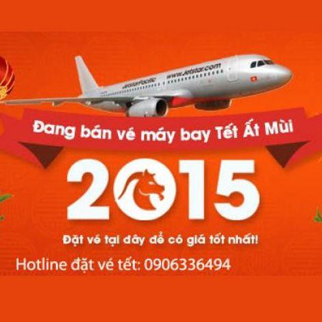 Đặt vé máy bay Tết online giá rẻ