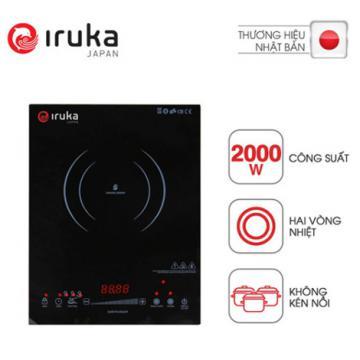 Bếp hồng ngoại Iruka I-110 made in Thái Lan