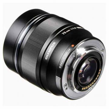Ống kính 75mm F1.8 dành cho máy ảnh Micro Four Thirds