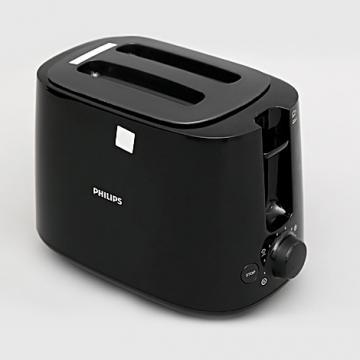 6 lý do bạn nên mua máy nướng bánh mì Philips HD2582