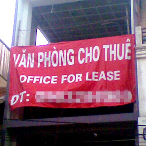 Cho thuê tầng 2 làm văn phòng tại trung tâm quận Phú Nhuận