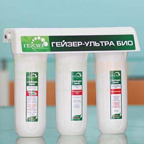 Máy lọc nước Geyser Ultra Bio 431 nhập khẩu nguyên chiếc