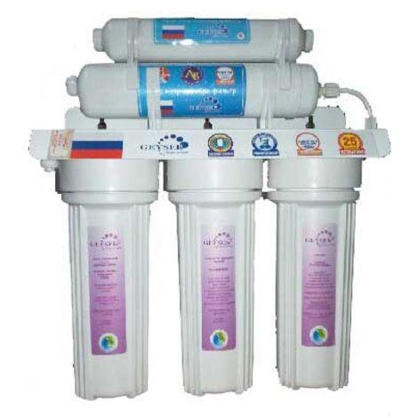 Máy lọc nước Geyser TK6 nhập khẩu