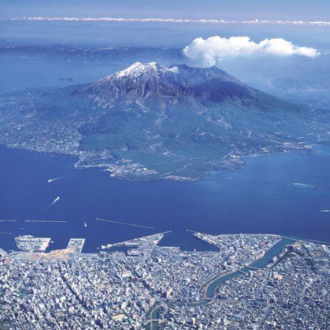 Kagoshima - điểm du lịch mới của Nhật Bản